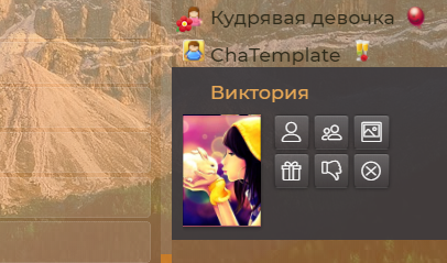 результат - аватарка у бота