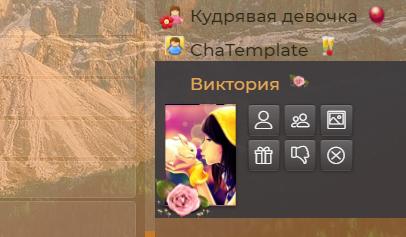значок возле аватарки