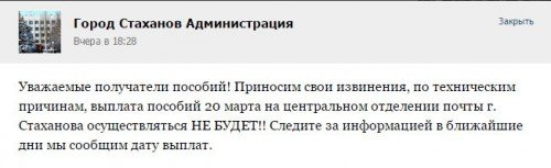"""""""Несмотря на перемирие, тревожно - количество обстрелов увеличивается, а боевики накапливают технику и живую силу"""", - украинские бойцы на передовой - Цензор.НЕТ 1068"""