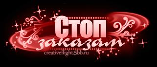 http://ipic.su/img/img7/fs/13.1453476050.png