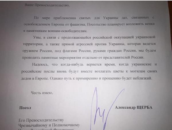 Террористы используют на Донбассе оружие, захваченное российской армией во время войны с Грузией, - эксперт SIPRI - Цензор.НЕТ 4312