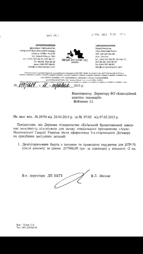 """За два часа террористы выпустили около 60 мин по позициям сил АТО в Широкино, один боец ранен, - """"Азов"""" - Цензор.НЕТ 4149"""