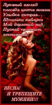 http://ipic.su/img/img7/fs/1459449530.1459451430.jpg