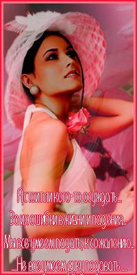 http://ipic.su/img/img7/fs/1459449566.1459451483.jpg