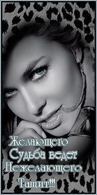 http://ipic.su/img/img7/fs/1459449697.1459451509.jpg