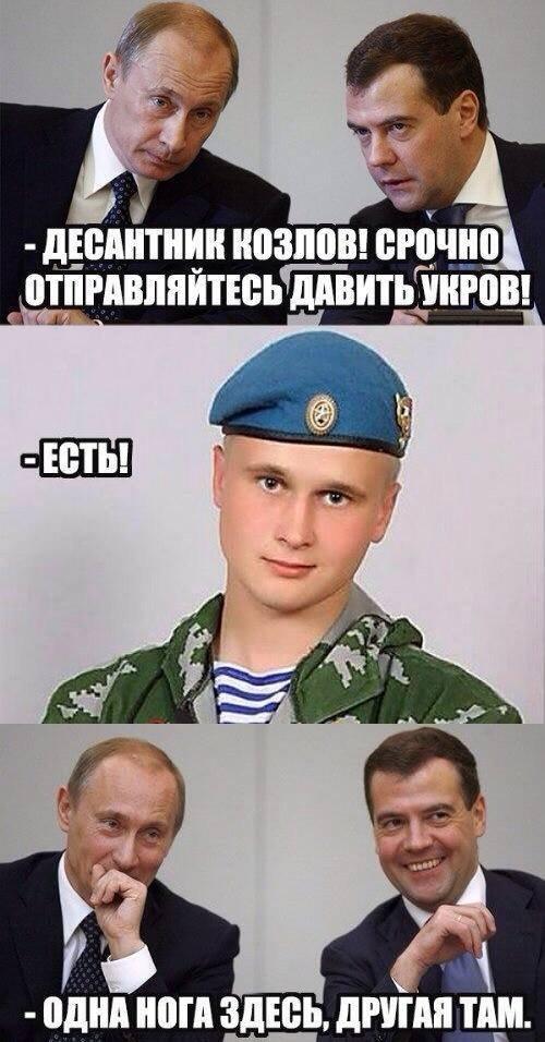 В РФ приостановлено расследование дела о нападении на депутата Шлосберга, рассказавшего про гибель псковских десантников - Цензор.НЕТ 3363