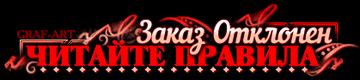 http://ipic.su/img/img7/fs/15.1550559721.png