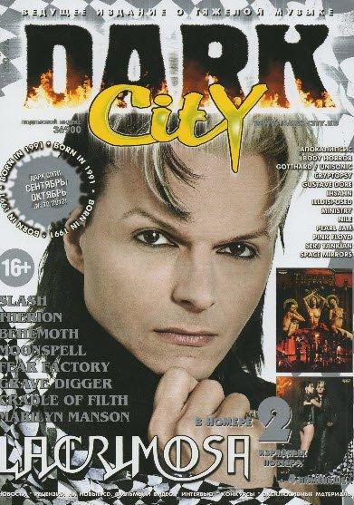 Dark City №70 (сентябрь-октябрь 2012)