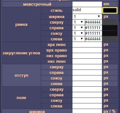 http://ipic.su/img/img7/fs/16.1426492580.jpg