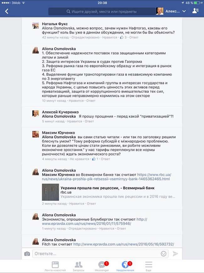 Если КС отменит закон о люстрации, парламент должен повторно принять его с правками Венецианской комиссии, - Луценко - Цензор.НЕТ 8358