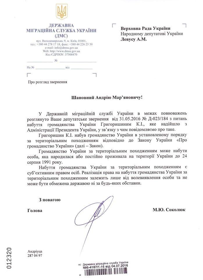 Украина продолжает настаивать на создании международного механизма по деоккупации Крыма, - Порошенко - Цензор.НЕТ 5836