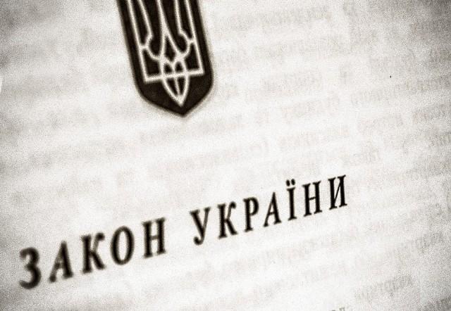 Президент підписав Закон щодо доступу осіб з особливими освітніми потребами до освітніх послуг