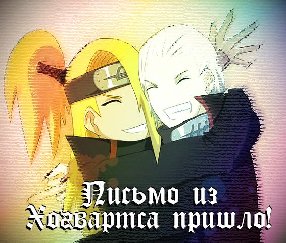 http://ipic.su/img/img7/fs/1variant.1356723431.jpg