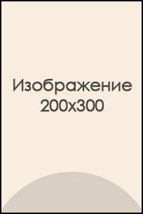 http://ipic.su/img/img7/fs/2-1444470353.1444566430.jpg