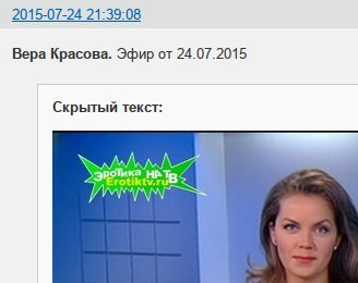 http://ipic.su/img/img7/fs/2.1438281015.jpg
