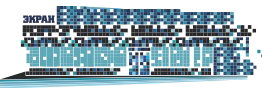Муниципальное бюджетное учреждение культуры Центр культуры Экран