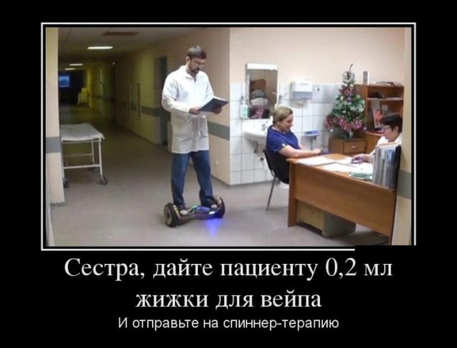 Демы прикольные 2.1540218253