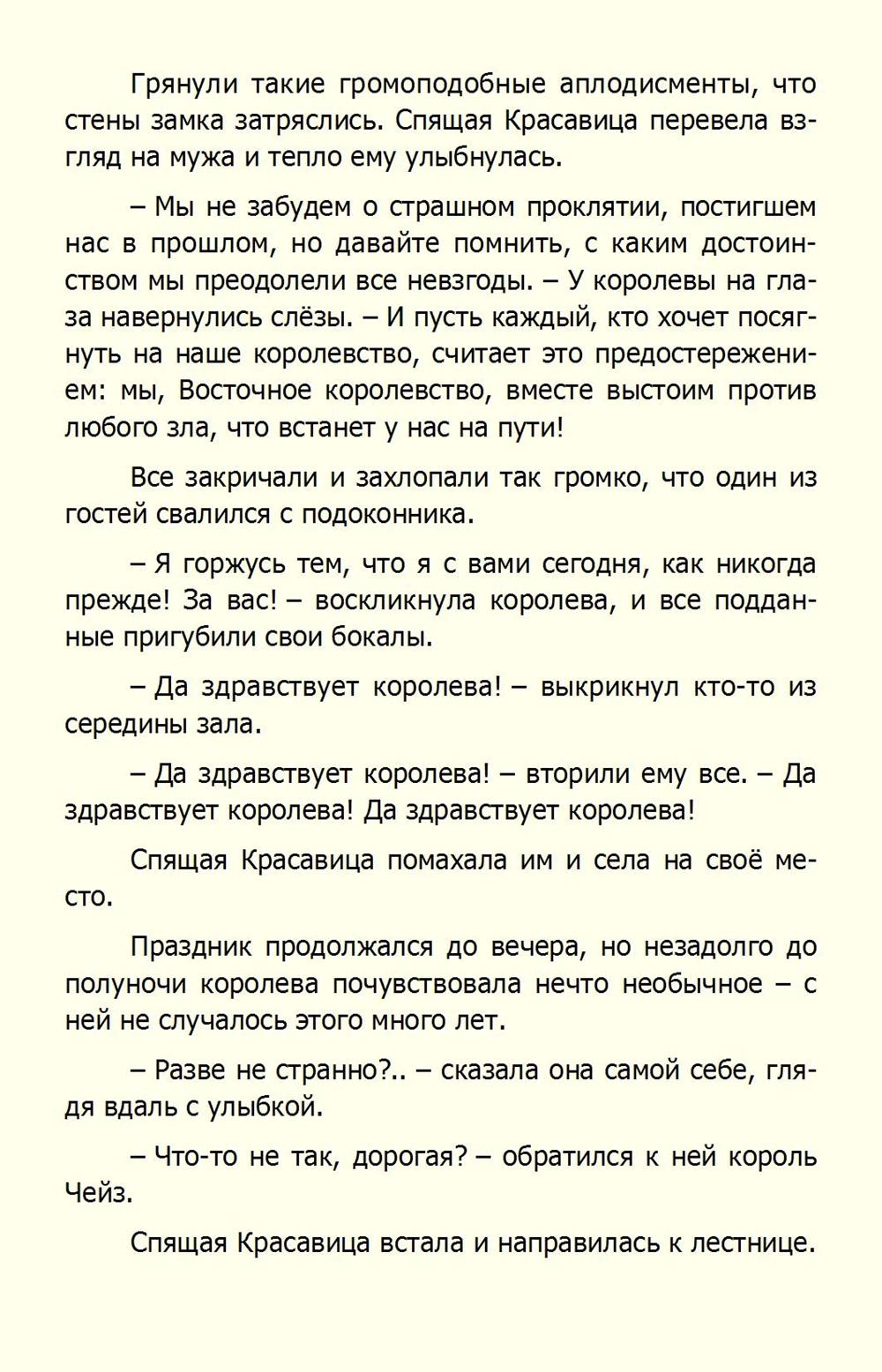 http://ipic.su/img/img7/fs/2.1597910021.jpg