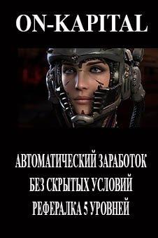 Ротатор баннеров 200x300