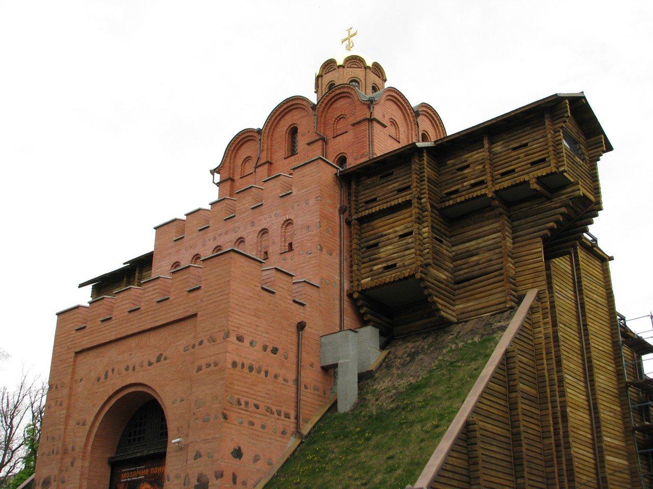 Золотые ворота и некоторые достопримечательности вокруг. г.Киев