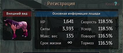 Эксперименты коневодов 2015-10-27_986289100411_-28_-450.1445892758