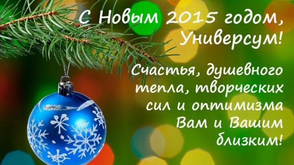 http://ipic.su/img/img7/fs/2015a.1420029374.jpg