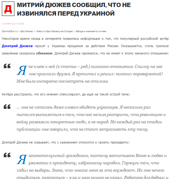 Путин пообещал отпустить Надю, вот единственный вопрос: когда? - Вера Савченко - Цензор.НЕТ 9389