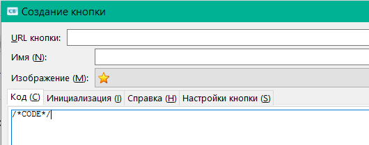 http://ipic.su/img/img7/fs/2017-01-02_104459.1483346725.png