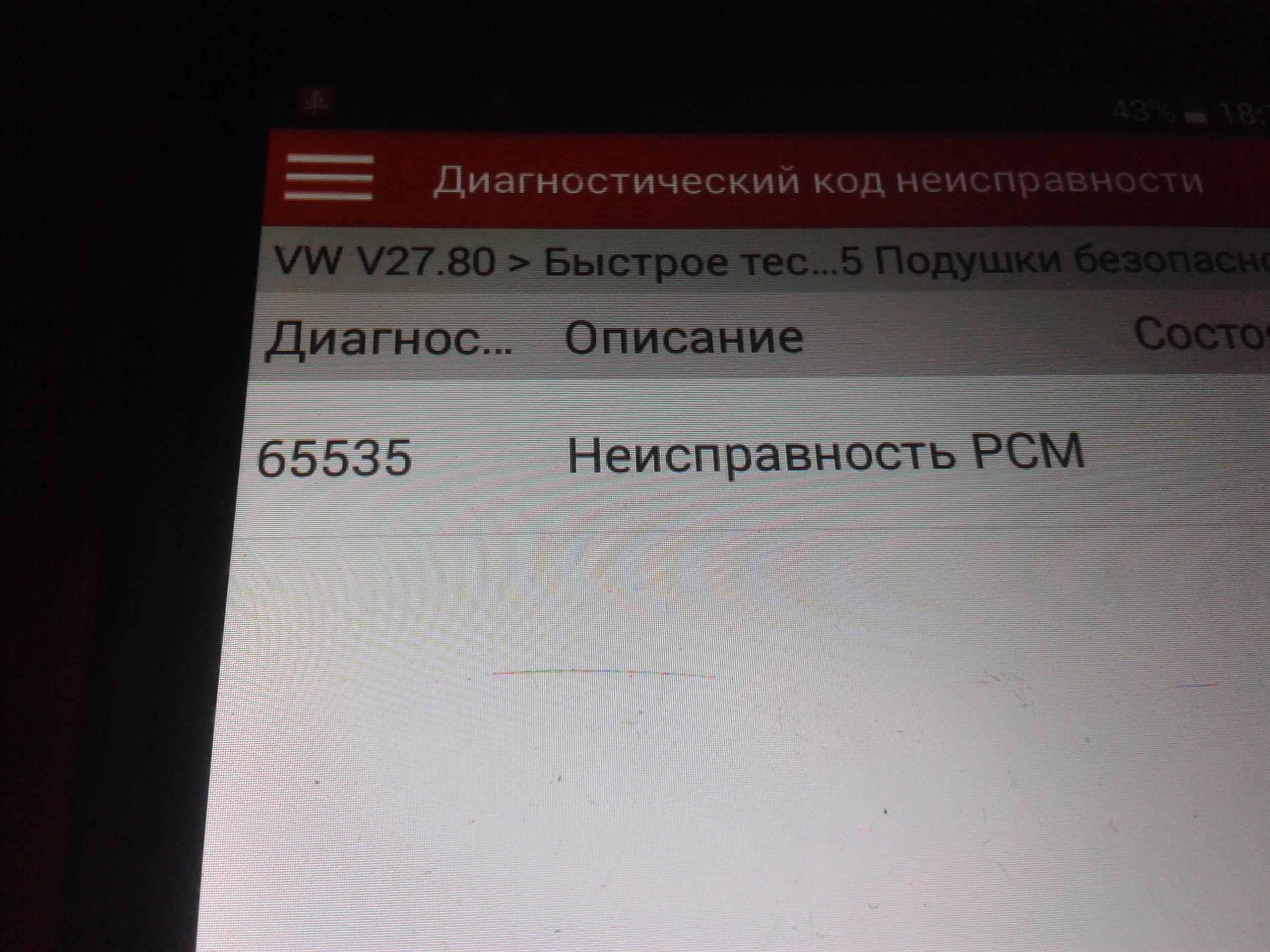 http://ipic.su/img/img7/fs/20180514_181406.1526316574.jpg