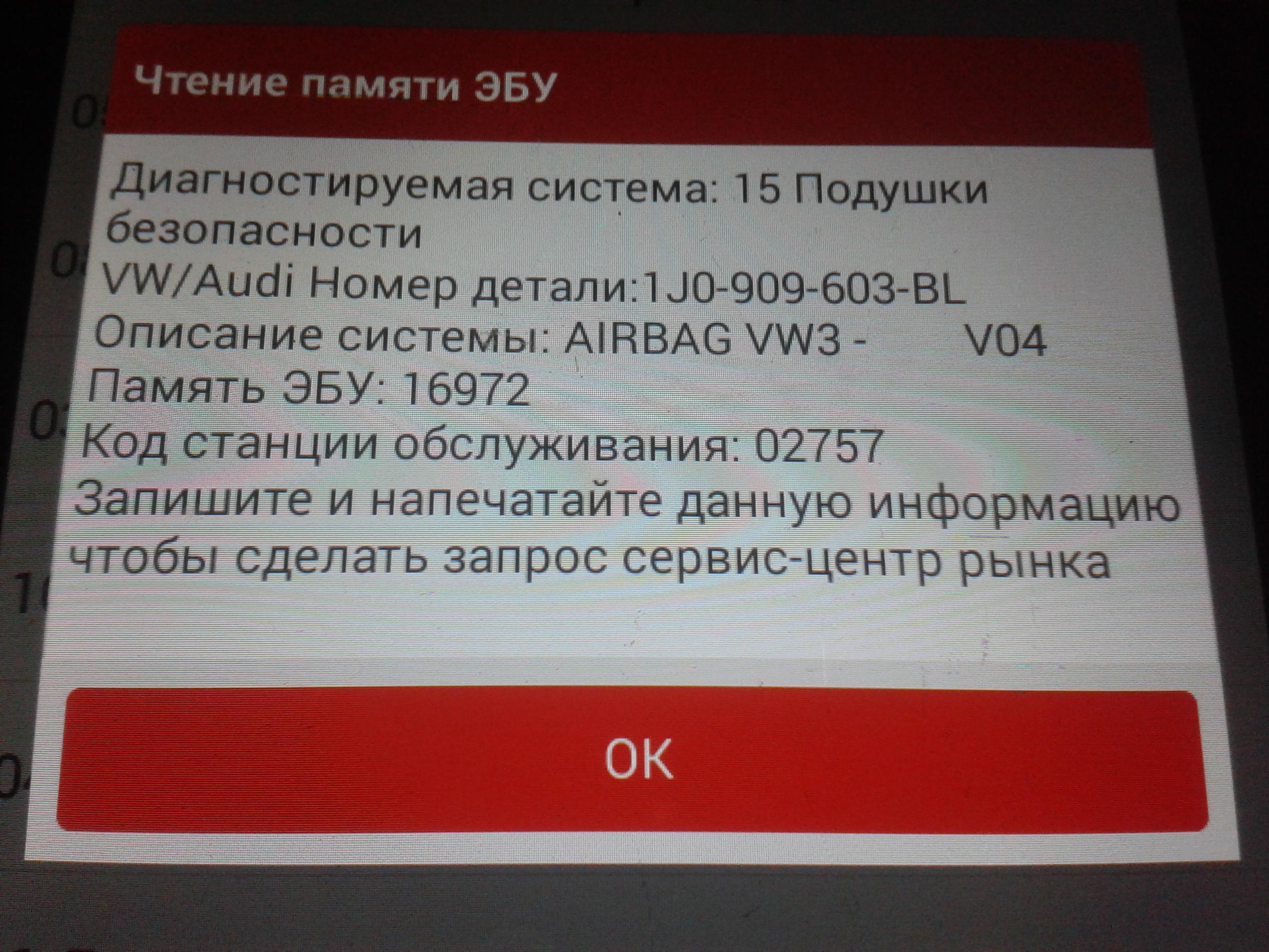 http://ipic.su/img/img7/fs/20180514_181741.1526316642.jpg