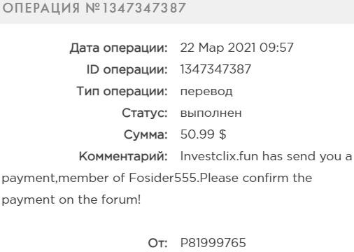http://ipic.su/img/img7/fs/2021-03-22_090114.1616398668.png