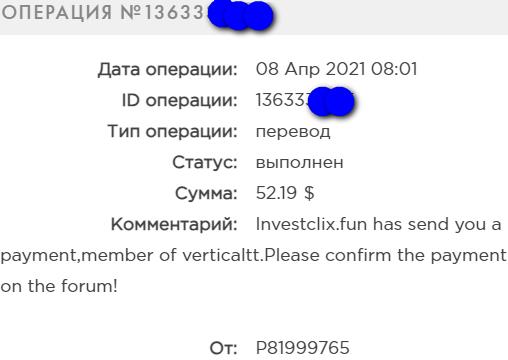 http://ipic.su/img/img7/fs/2021-04-08_081224.1617892285.png