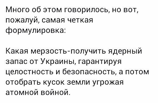 В Украину прибыла очередная партия американских бронированных автомобилей Humvee - Цензор.НЕТ 5772
