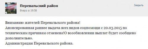 """""""Несмотря на перемирие, тревожно - количество обстрелов увеличивается, а боевики накапливают технику и живую силу"""", - украинские бойцы на передовой - Цензор.НЕТ 1755"""