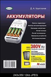 http://ipic.su/img/img7/fs/247f01c46b0c.1500701699.jpg