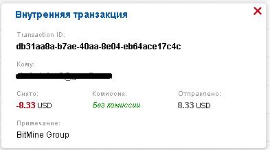 http://ipic.su/img/img7/fs/3.1535788547.png