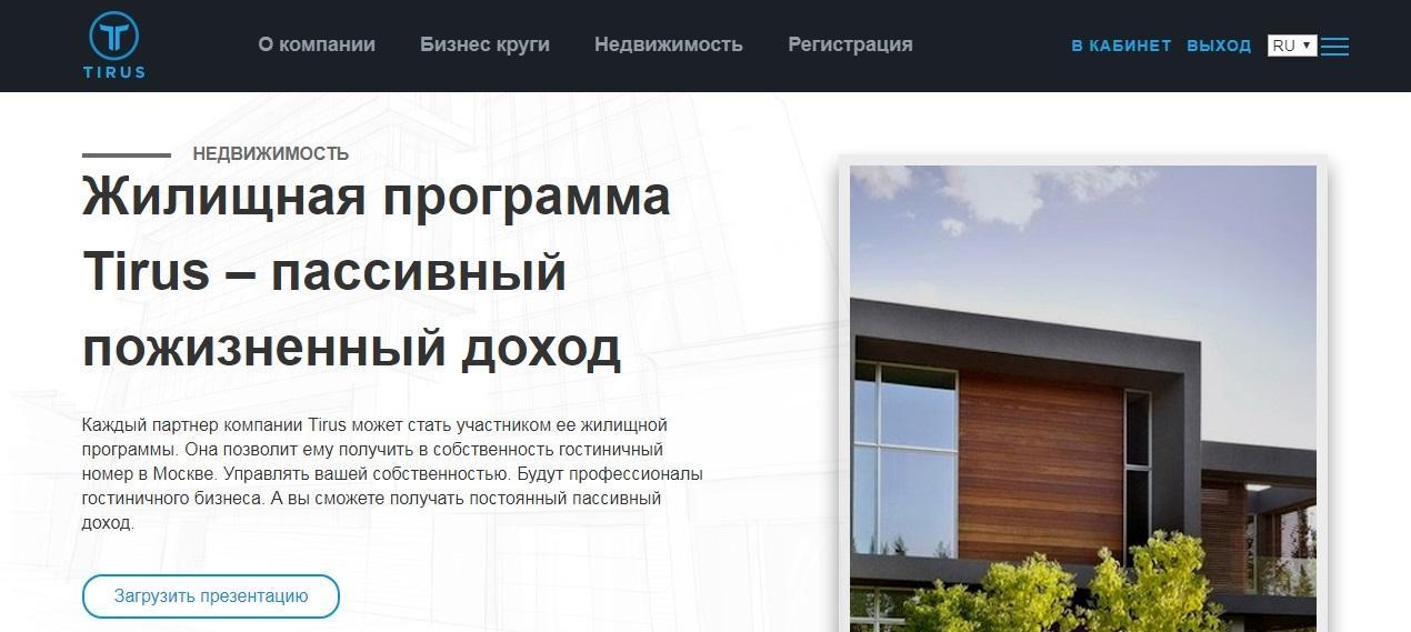http://ipic.su/img/img7/fs/3.1561830434.jpg