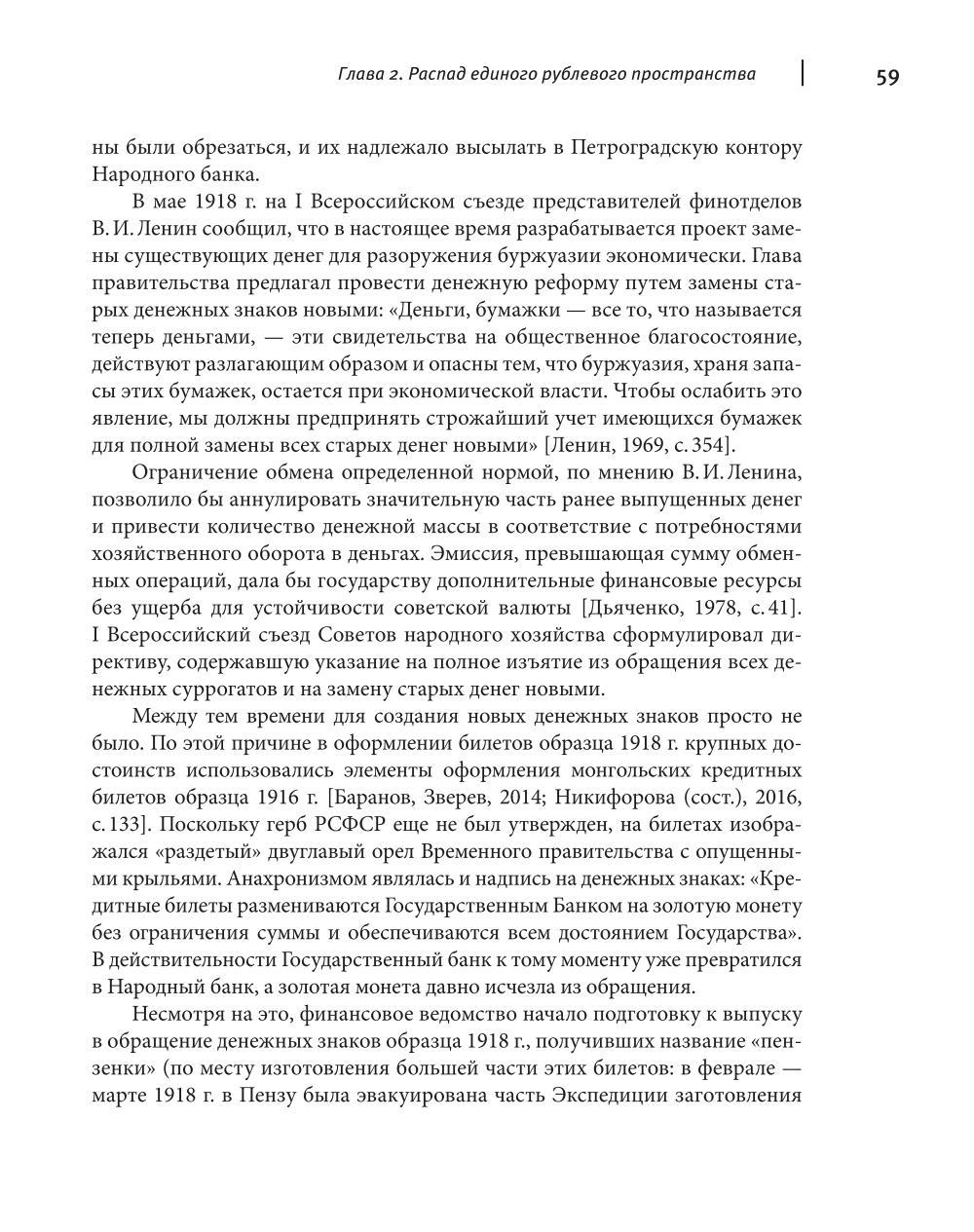 http://ipic.su/img/img7/fs/3.1597308632.jpg