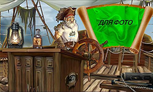 3084_Project ProShow Producer остров сокровищ (_ДЕТСКИЙ_)