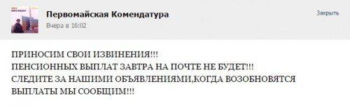"""""""Несмотря на перемирие, тревожно - количество обстрелов увеличивается, а боевики накапливают технику и живую силу"""", - украинские бойцы на передовой - Цензор.НЕТ 7578"""
