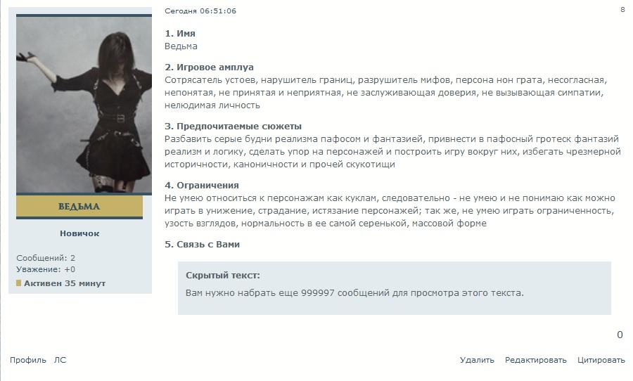 http://ipic.su/img/img7/fs/321.1459836016.jpg