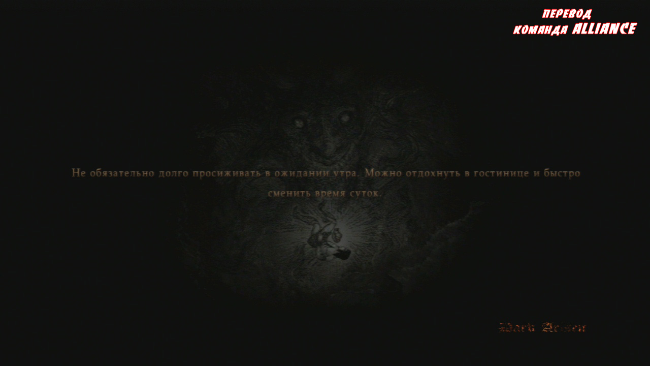 http://ipic.su/img/img7/fs/360.1475164235.jpg