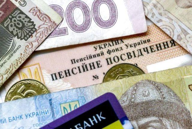 Для пенсіонерів Рівненщини підвищили виплати