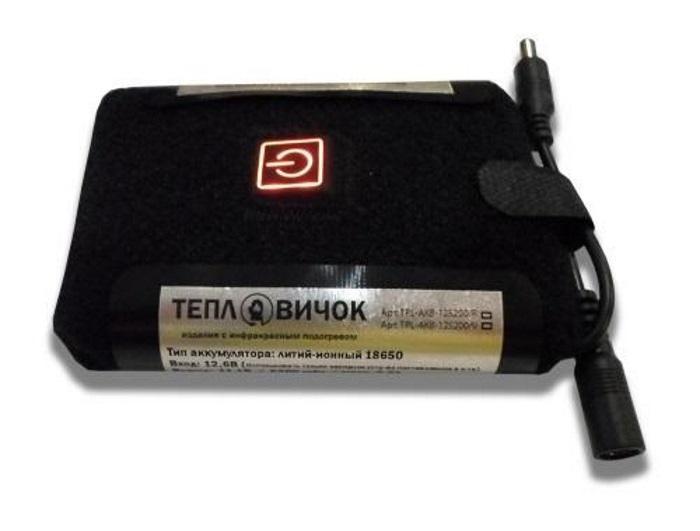 Батареи для термоодежды