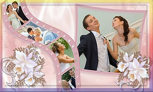 ProShow Producer 4015 Наша Свадьба