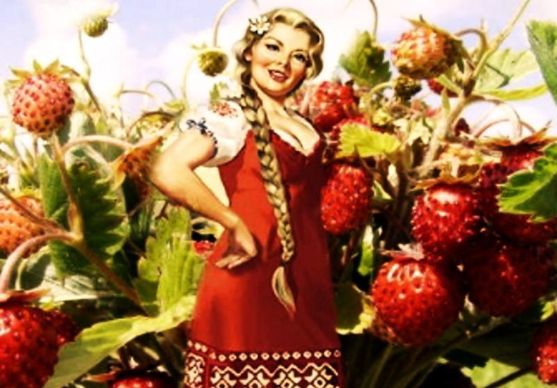45-баба ягодка опять
