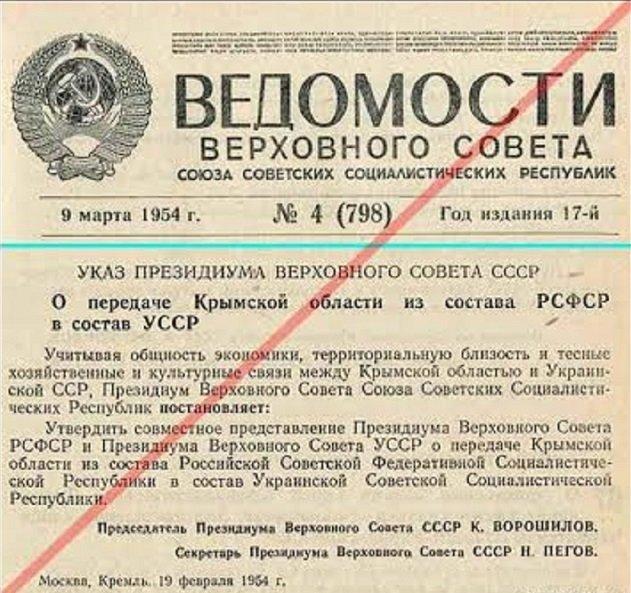 Президент Чехии: Крым не может быть возвращен Украине - Цензор.НЕТ 8012