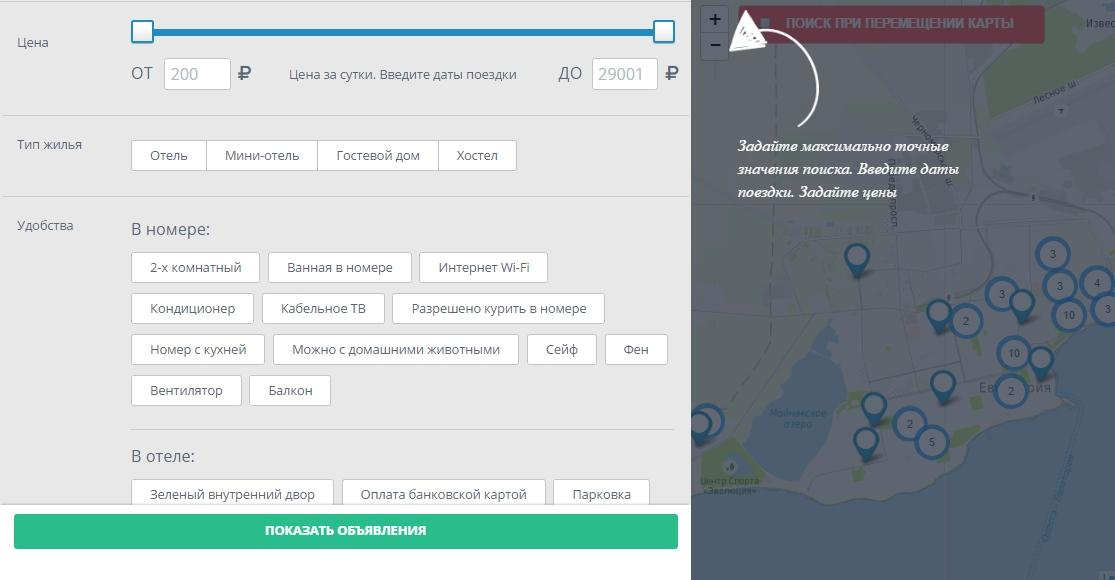 Как выбрать отель в Геленджике с помощью tvil.ru