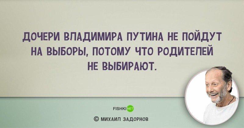 Михаил Николаевич Задорнов 5.1539951852