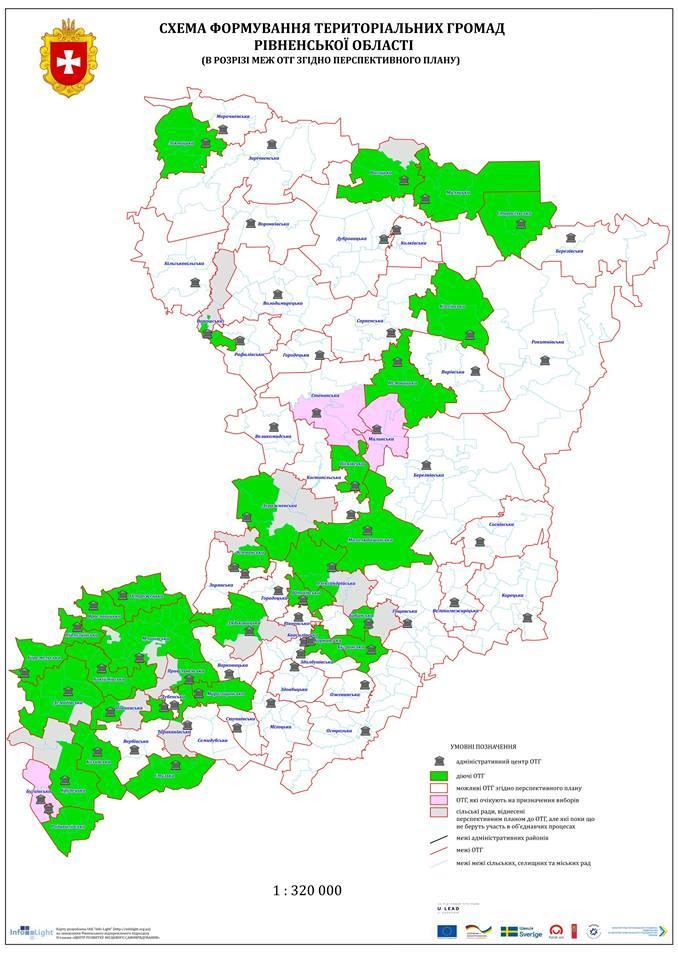 На Рівненщині утворилося 35 ОТГ від початку децентралізації